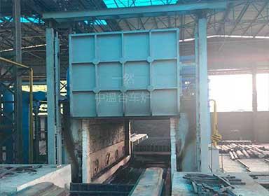 中温台车炉