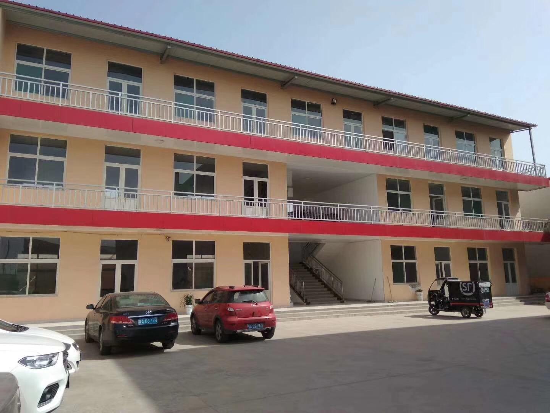 亚博官网下载地址环保生产研发中心