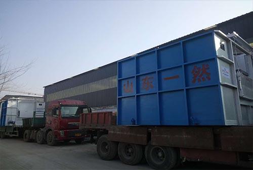 亚博官网下载地址生产工厂发货