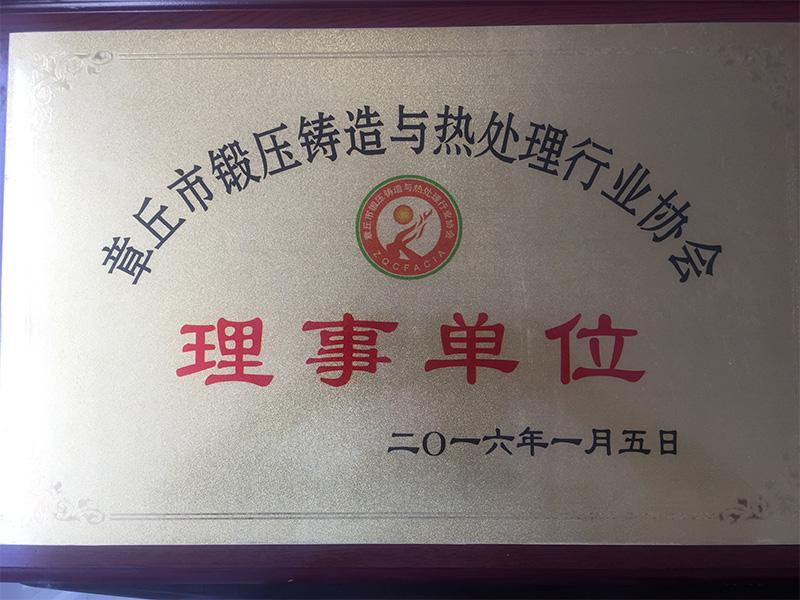 山东亚博官网下载地址锻压协会理事单位